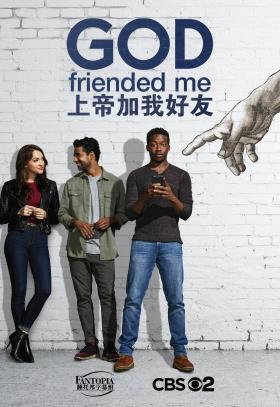上帝加我好友 下载 God Friended Me 在线观看