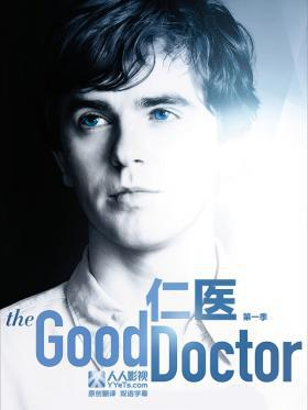 仁医 The Good Doctor 下载
